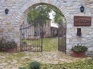 1904 entrance