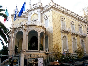 Museums in Athens  Greece Travel Guide