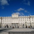 Royal Palace of Madrid – Palacio Real